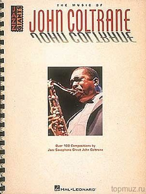 HLE00660165 The Music Of John Coltrane