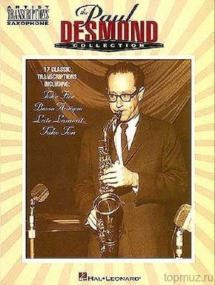 HLE00672328 The Paul Desmond Collection Artist Transcriptions
