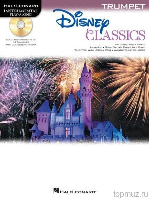 HL00842630 - Trumpet Play-Along: Disney Classics - книга: Играй...